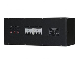 DSV 125A CEE auf 2 x 63A USV
